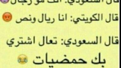 السعودي VS الكويتي