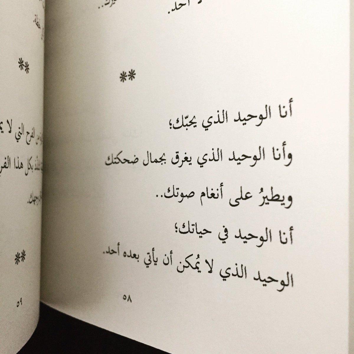 كلمات وعبارات جميلة