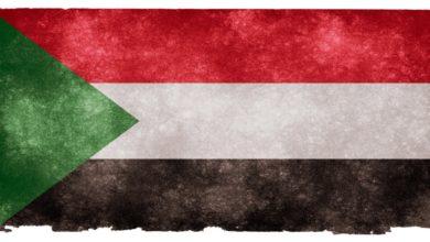 شعر سوداني عن الحب