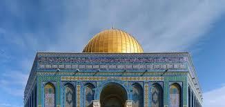 معلومات عن القدس والمسجد الأقصى