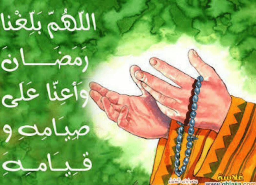 أدعية رمضانية