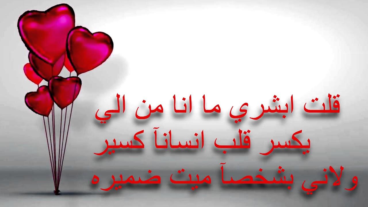 شعر عن الحب قصير وخواطر عشق للحبيب جميلة جدا
