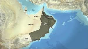موقع سلطنة عمان على الخريطة