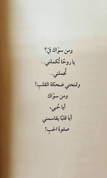 أجمل شعر عن الحب أحمد شوقي