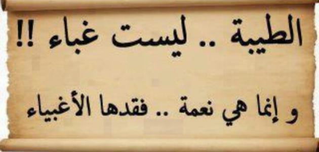 كلمات و عبارات جميلة جدا