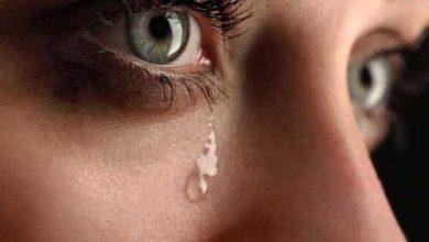 تفسير حلم البكاء الشديد