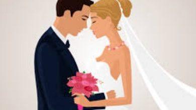 تفسير حلم العريس للعزباء