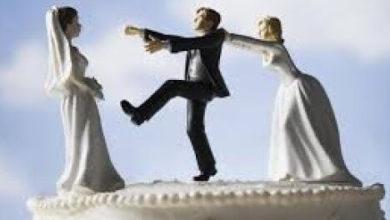 تفسير حلم رجل متزوج