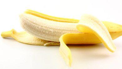 تفسير رؤية الموز في المنام