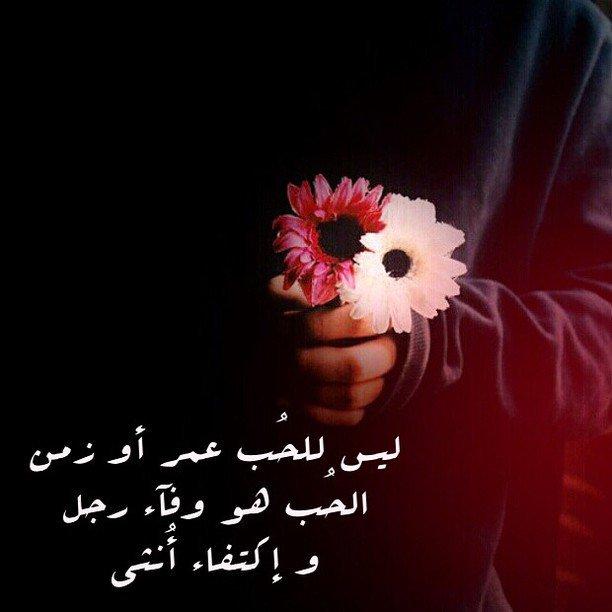 توبيكات سناب عن الحب وتوبيكات حزينة