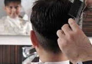 حلق الشعر في المنام