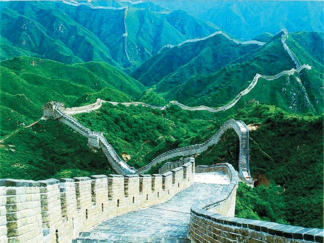 شكل سور الصين العظيم و كأنه جدار