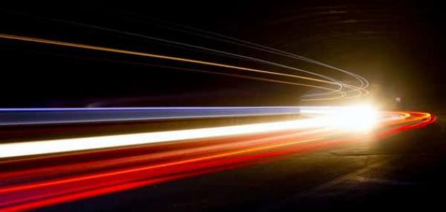 معلومات مهمة وقيمة عن سرعة الضوء