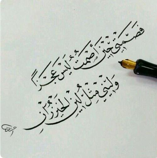 كلمات جميلة عن الحياة