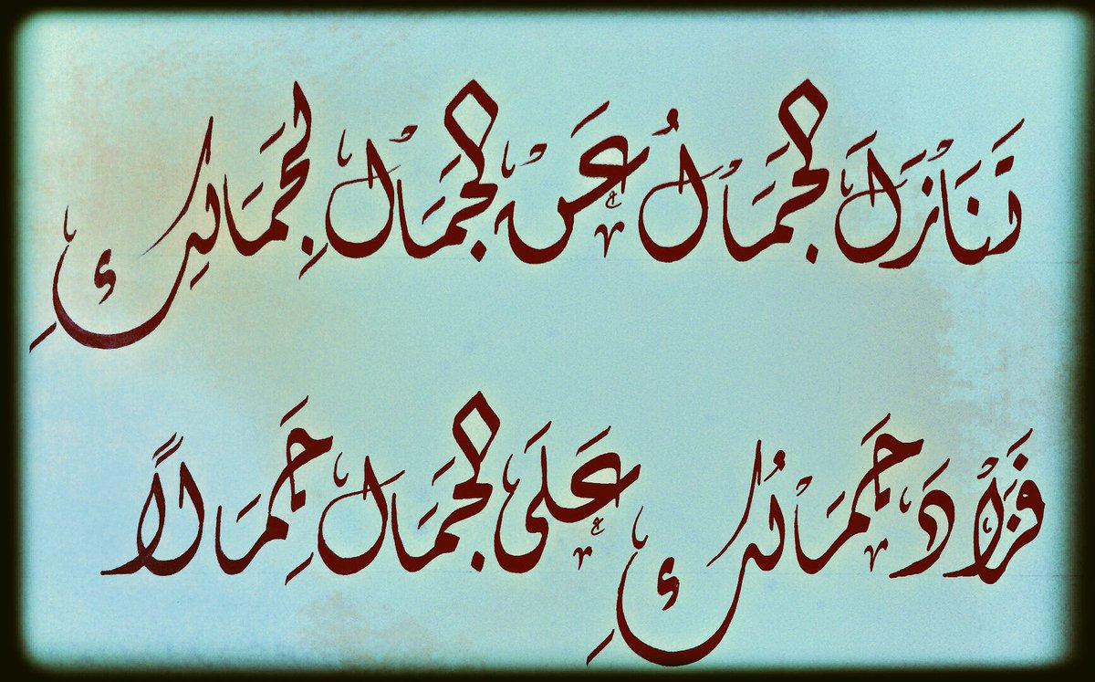 أشعار حب باللهجة الخليجية