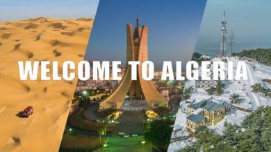 مرحبا بكم في الجزائر