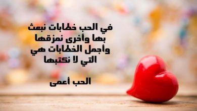في الحب خطابات