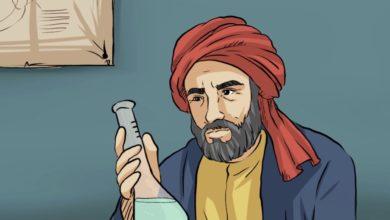 أبو الكيمياء