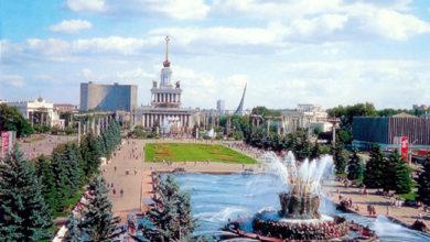 صورة لمنطقة سياحية في موسكو