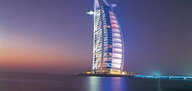 برج العرب صاحب الشكل المميز