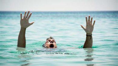 تفسير حلم الغرق