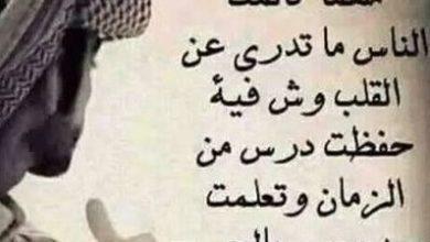 اشعار عراقية حزينة قصيرة
