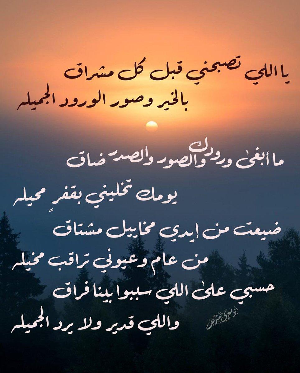شعر غزل خليجي 5 قصائد من أروع ما قال شعراء الخليج