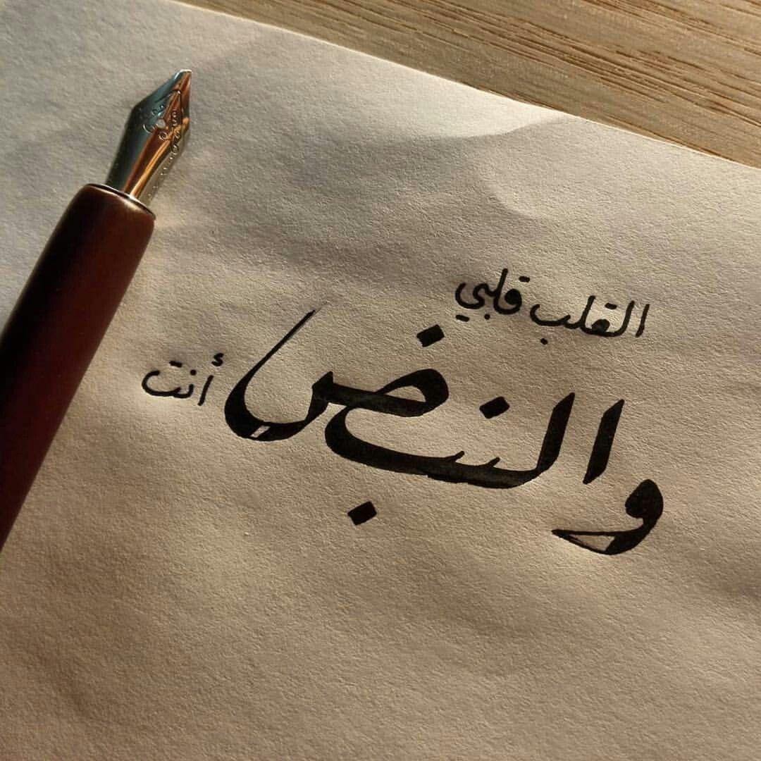 расширить любимый на арабском картинки молодая женщина лежит