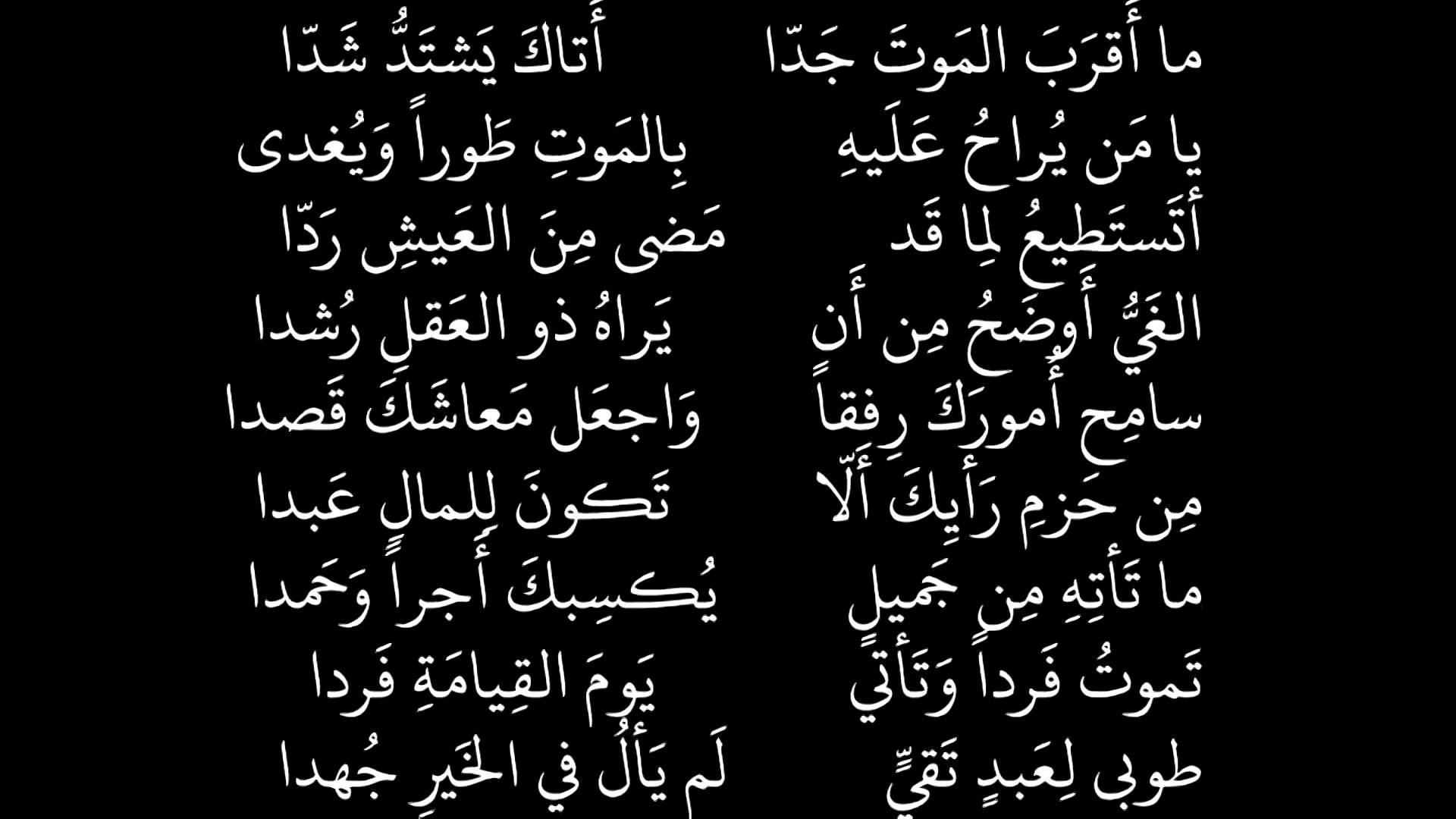 اشعار عربية حزينة