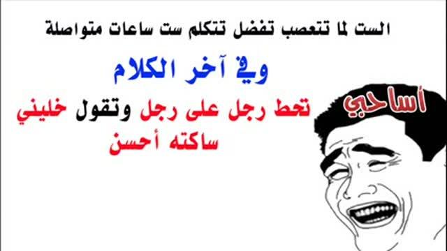 الست المصرية