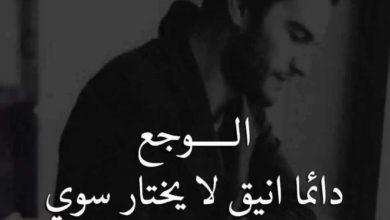 شعر حزين عن الحب