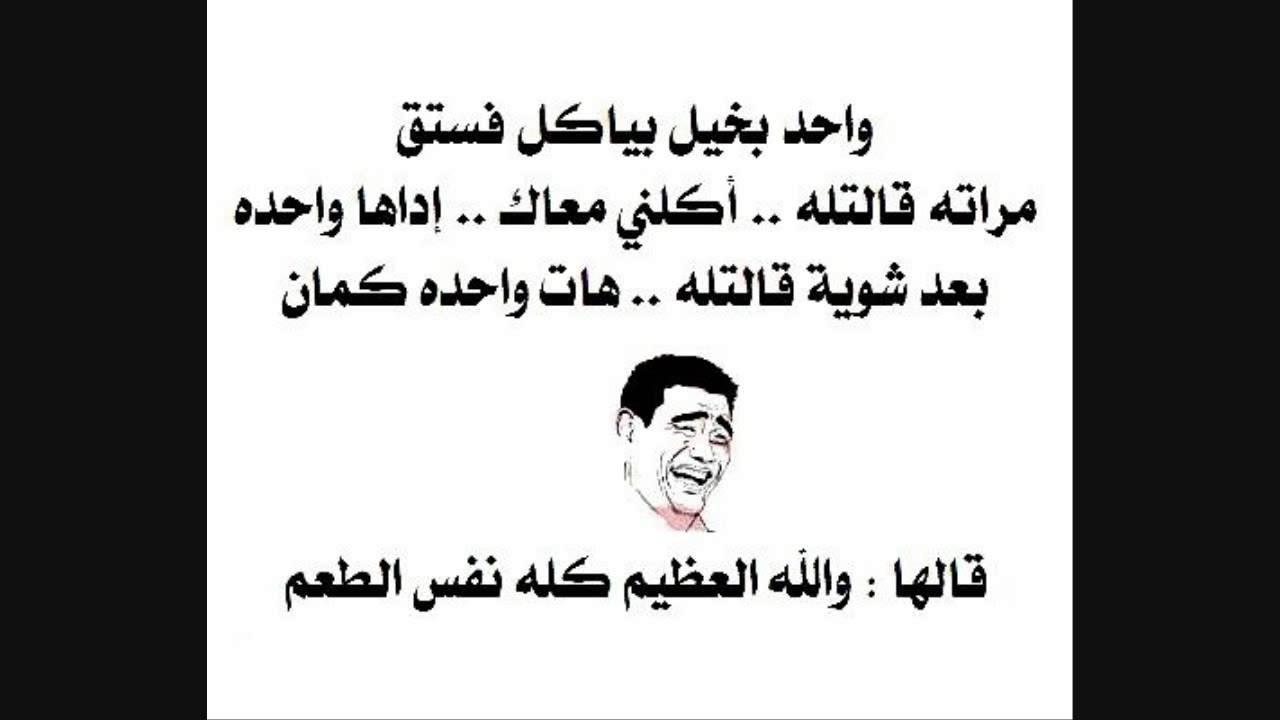والله كله نفس الطعم ^^