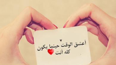 أجمل كلمات رومانسية