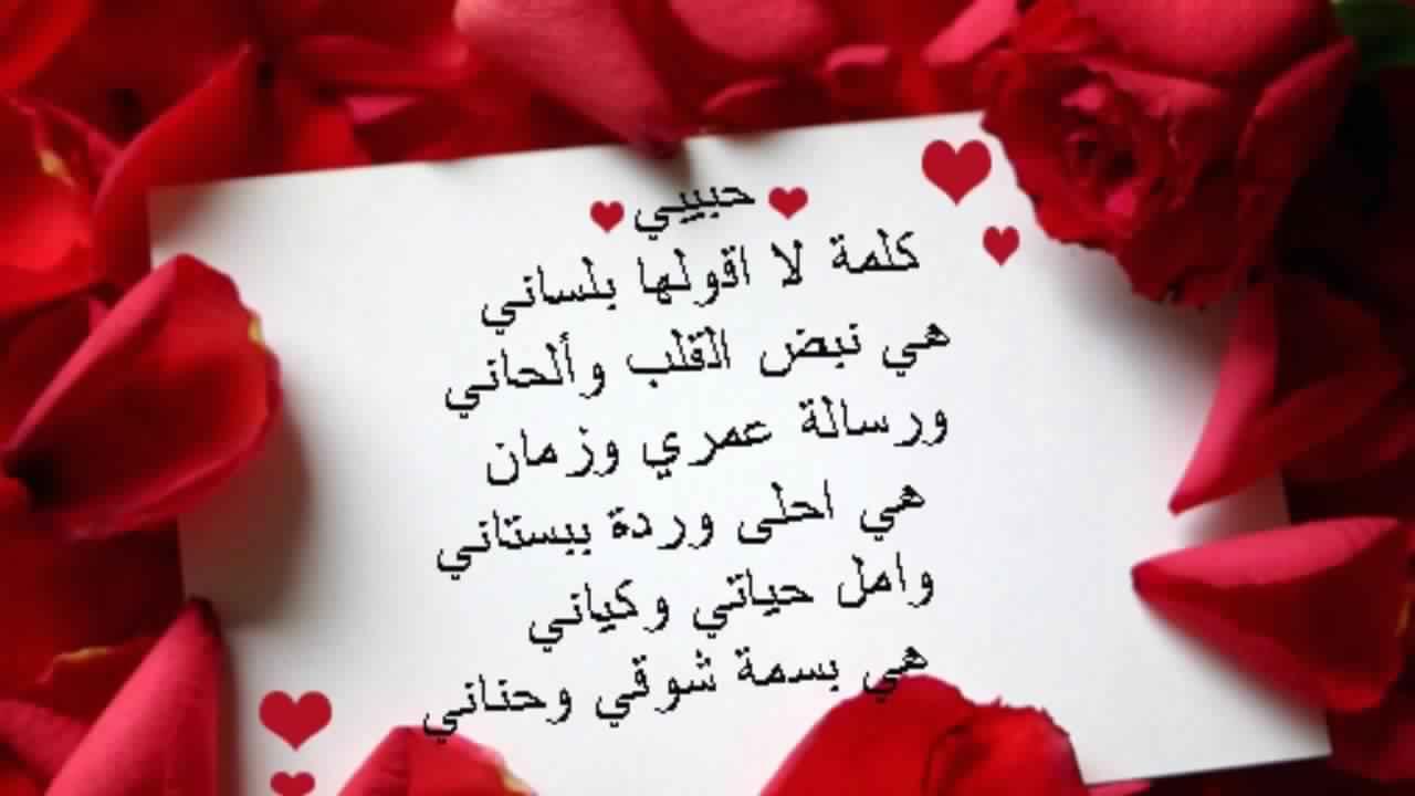 رسائل حب صباح الخير حبيبي