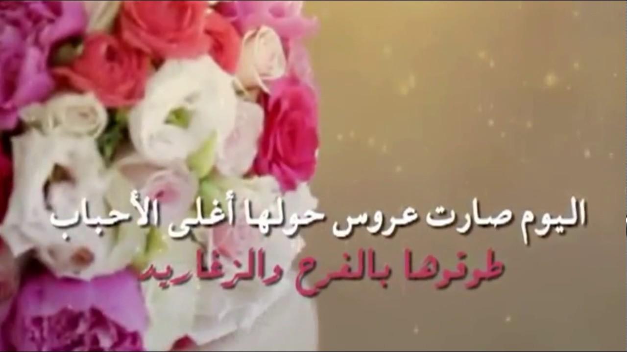 عبارات جميلة للزواج