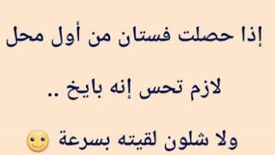 البنات :D