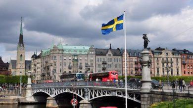 صورة لدولة السويد