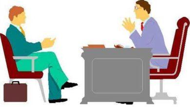 اسئلة مقابلة شخصية