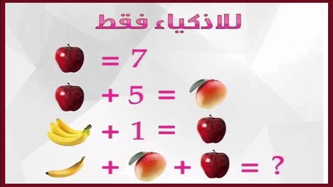 اكمل المعادلة