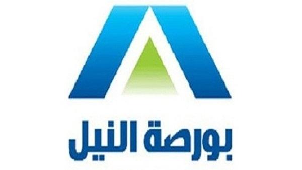 تم انشاء بورصة النيل عام 2007