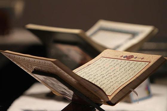 علوم القرآن