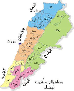 محافظات دولة لبنان و تقسيمها