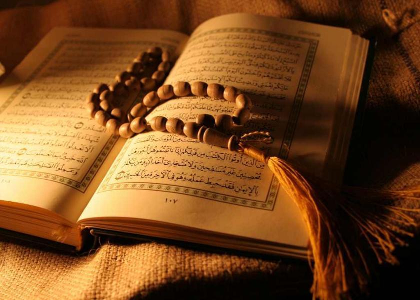 معلومات عامة عن القرآن