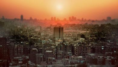 معلومات عن مدينة القاهرة بالصور