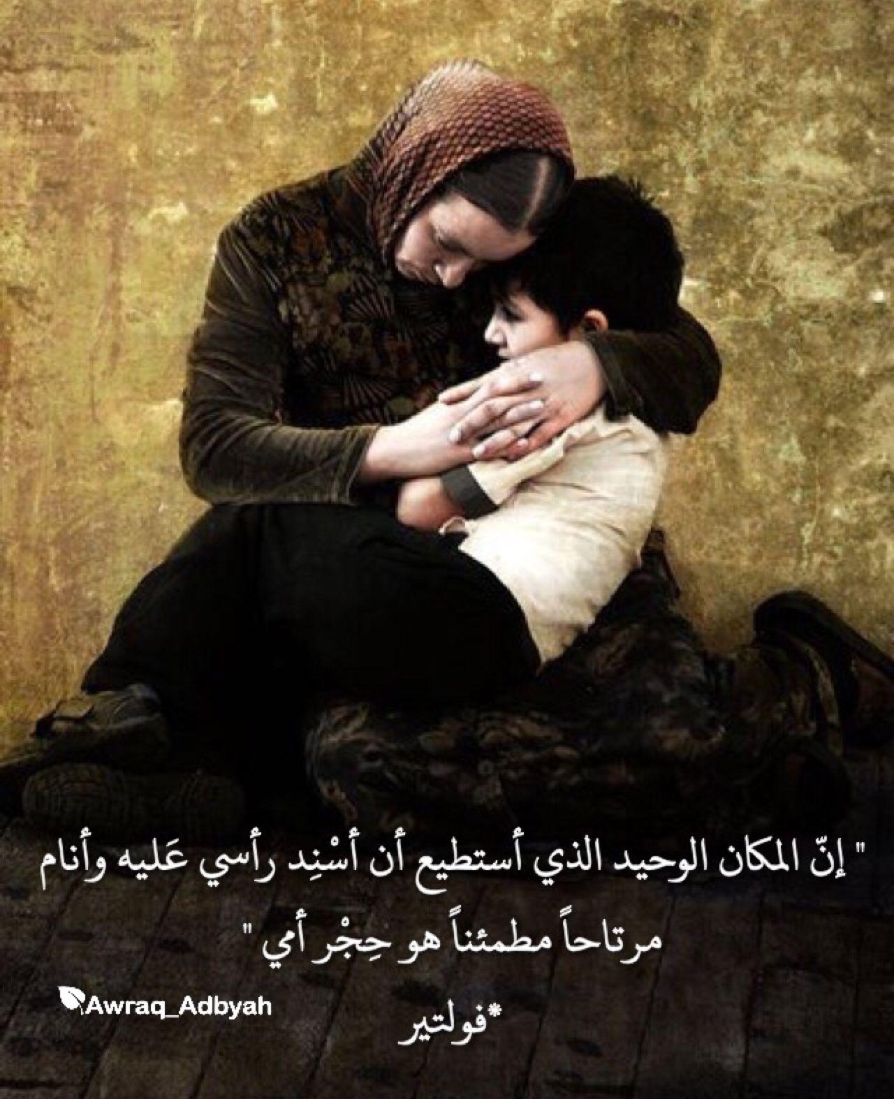 صور كلام عن الام