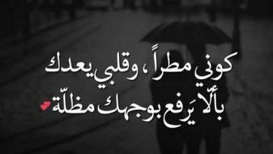 كوني مطراً