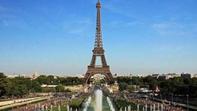 معلومات عامة عن فرنسا
