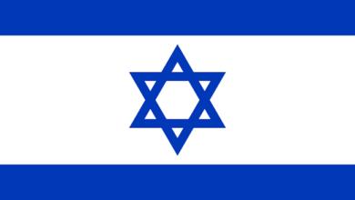 معلومات عن دولة اسرائيل
