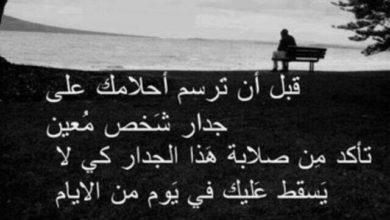 اشعار حب حزينة وفراق
