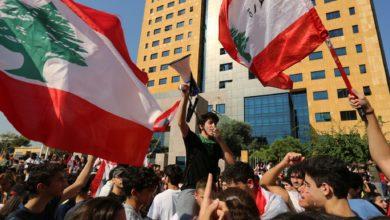 صورة للثورة اللبنانية